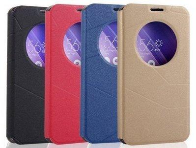 皮套6吋加大窗口版 華碩 ASUS Zenfone 2 Laser智慧視窗休眠喚醒智能手機殼ZE601KL果凍套保護殼 新北市