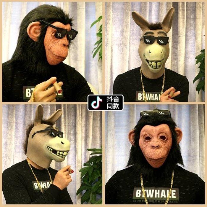面具 動物面具兒童cos可愛兔子豬八戒馬頭猩猩哈士奇狗頭萬聖節搞笑頭--潮流前線