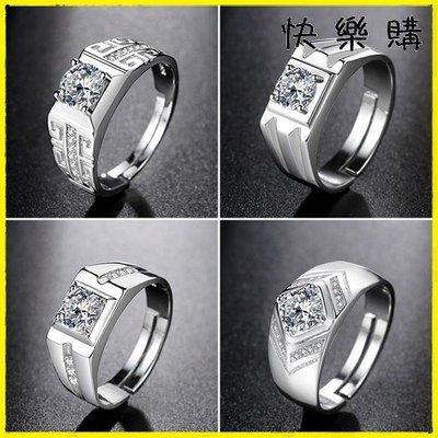 戒指  925純銀戒指個性活口仿真鉆石鉆戒尾戒