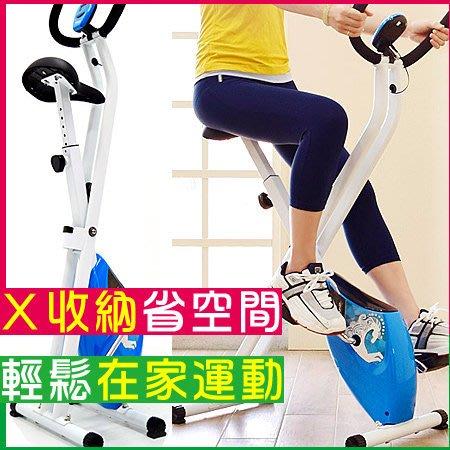 寶馬X收納健身車BIKE【推薦+】美腿機運動器材A折疊車自行車摺疊車腳踏車C082-918另售飛輪車磁控電動跑步機踏步機