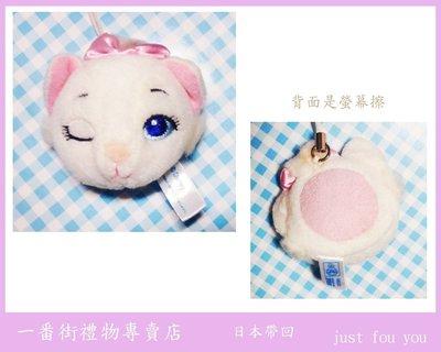 一番街☆日本帶回☆瑪麗貓瑪莉貓萬用吊飾螢幕擦---超可愛