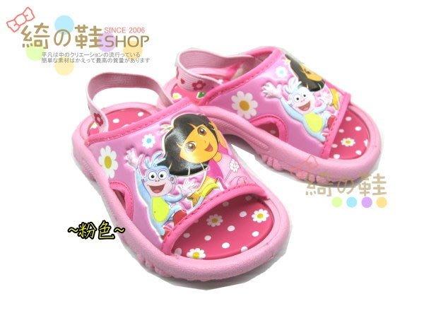 ☆綺的鞋鋪子☆【朵拉】DORA台灣製造 後鬆緊帶學習拖鞋 止滑鞋底• 2999粉 MIT