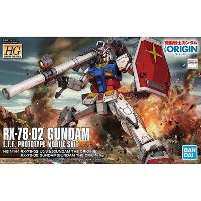 地球聯邦 - BANDAI HG 1/144 RX-78-02 鋼彈 (GUNDAM THE ORIGIN Ver.)