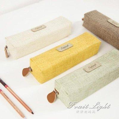 ☜男神閣☞筆袋文具袋創意簡約鉛筆盒學生素色筆袋女 韓國文具袋男女生文具盒