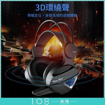 108愛購 黑旋風 3.5 手機 PS4 3D環繞 電競級 有線頭戴式耳機 發光電腦耳麥 帶麥低音炮【GM1501】