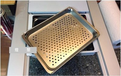 【燈聚】IGT雙雙對對特賣活動 ~茶盤組1000+桌板500~ 泡茶組 1單位 304不銹鋼 適用各式IGT操作台架