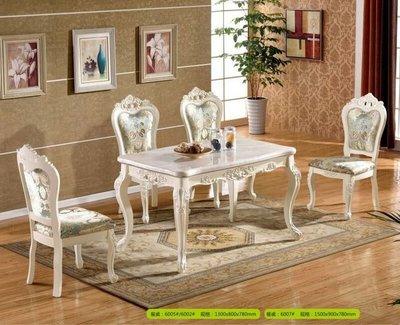 【大熊傢俱】6007歐式餐桌 新古典圓餐台 鄉村風 歐式餐台 圓桌 餐桌 轉盤餐桌 功能型餐桌 餐椅 靠背椅