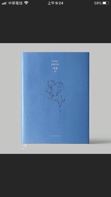 IU 李知恩 5th mini album Love Poem 含海報 小卡書籤