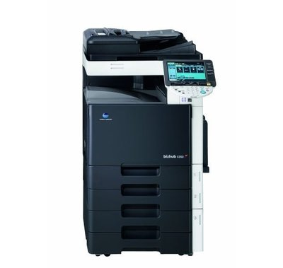 維修影印機店出售美能達C253多功能商用彩色影印機,打印機