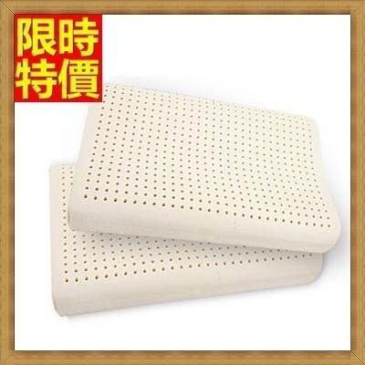 乳膠枕 天然乳膠 枕頭-護頸健康親膚助眠乳膠枕頭68y3[獨家進口][巴黎精品]