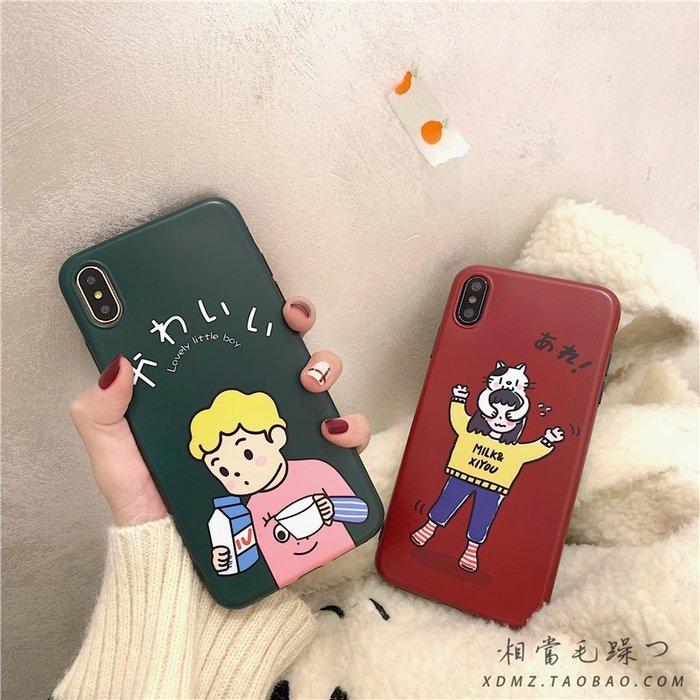 韓風可愛插畫情侶iPhone8plus手機殼7P蘋果xs max硅膠6S女XR軟套X蘋果手機殼