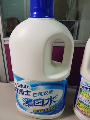 白博士白色衣物漂白水2KG    現貨(超取限購2瓶)