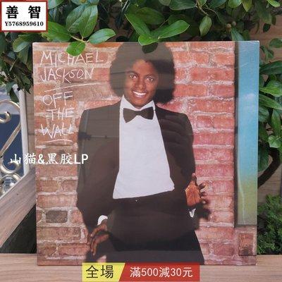 Michael JACKSON Off The Wall  黑膠唱片LP 唱片 cd LP【善智】
