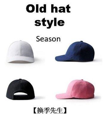 d8f6ad49745b6 【ASAN換季先生】素面4色韓板老帽復古彎帽慢跑
