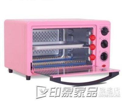哆啦本鋪 220V GH14AB家用小型電烤箱烤8寸蛋糕披薩紅薯餅干雞翅 4發熱管 D655