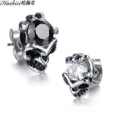 龐克爪鑲鑽 新品耳環 抗過敏 男生最愛 黑白鑽兩色 單個價【EKS277】哈飾奇