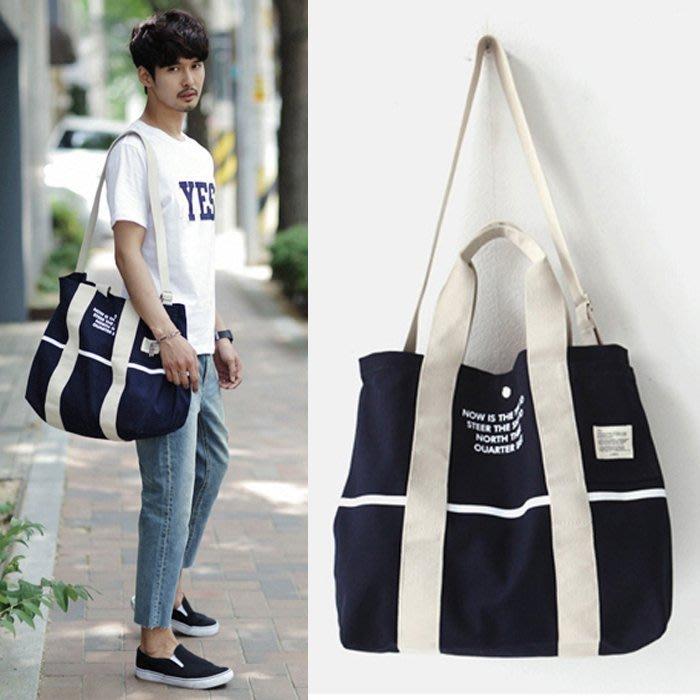 『潮范』 W01 男士韓國文藝清新百搭簡約男包 單肩斜跨包 正梯形帆布包 手提包NRB524