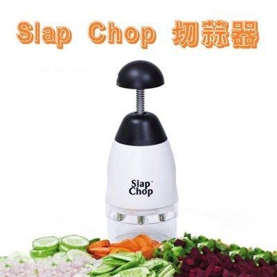 Slap Chop 切蒜器(1入)-切菜洋蔥蒜泥多功能手壓式碎菜器73pp173[獨家進口][巴黎精品]