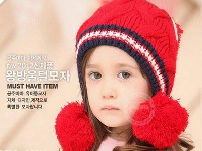 寶貝時尚配件屋 秋冬季 新款 帽 兒童帽 嬰兒帽 寶寶 三球 毛線帽 冬帽 雙球帽 童帽 台中市