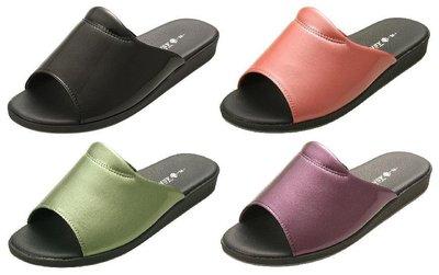 【Pansy】日本皇家品牌 PANSY 淑女手工 室內拖鞋 -9804(紫色/綠色)