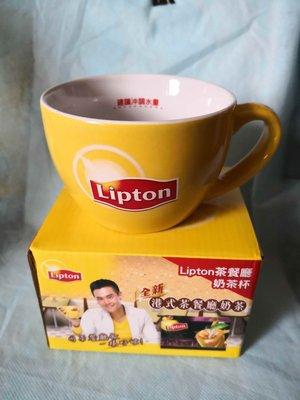 Lipton 陶瓷港式茶餐㕔 茶記奶茶杯 Mug Milk Tea Cup 壹只