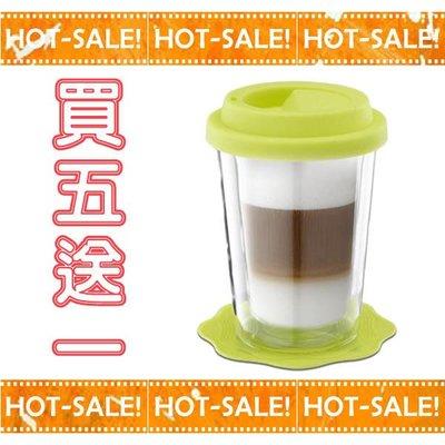 《台南佳電@買五加送一》Tiamo 超實用 雙層隔熱玻璃杯 隨手杯 熱飲不燙手 冰飲不滴水 ( 280ml )