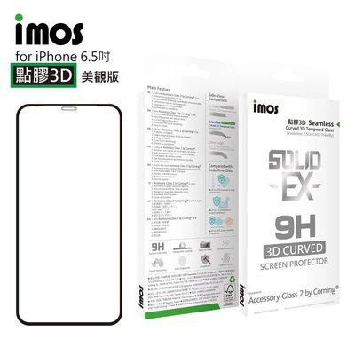 imos 美國康寧公司授權「神極3D款」點膠 3D 2.5D 9H 滿版 強化玻璃貼,iPhone 11 PRO MAX