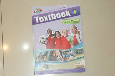 EFL7 何嘉仁菁英美語 兒童青少年班 第7級TextBook 1 課本1 free time 二手