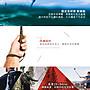 近全新【法國 XSories Big U-SHOT 】GoPro 水陸兩用自拍棒(94cm) 自拍棒-深灰