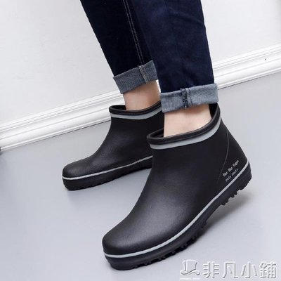 雨靴 雨鞋男夏季透氣輕便水靴橡膠大碼短筒套鞋時尚低幫防滑防水鞋雨靴   全館免運
