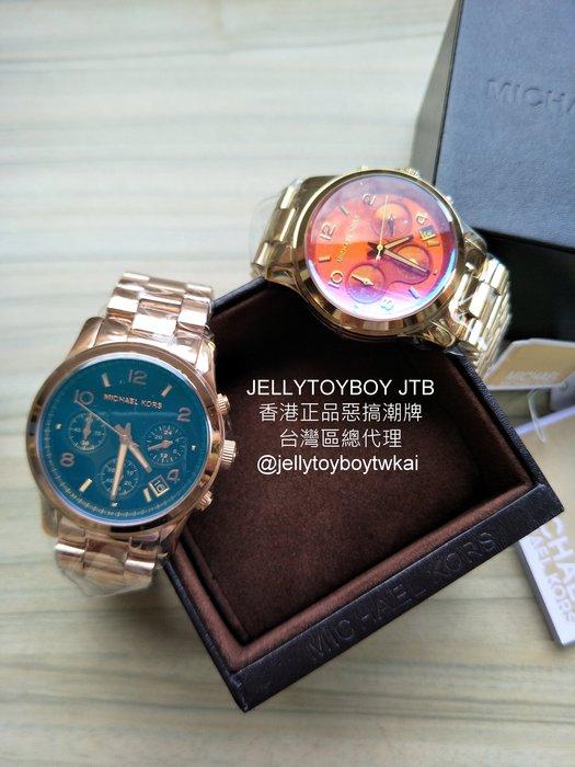 全新原裝正品 Michael Kors 美國 MK 三眼女錶 MK5940 變色款 玫瑰金+藍色 MK包 MK全系列女錶