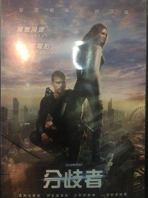 席滿客書坊二手拍賣-正版DVD*電影【分歧者1/Divergent】-暢銷小說改編