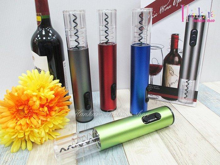 ☆[Hankaro]☆ 新款創意普通電池款電動紅酒開瓶器附割紙器、真空瓶塞、倒酒器