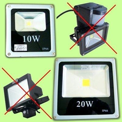 5Cgo【權宇】IP66抗颱LED戶外防水 無死角微波/雷達360度自動感應照明燈30W 另50W 20W 10W 含稅