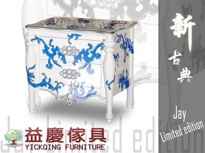 【大熊傢俱】青花瓷 限量款 新古典 床頭櫃 床邊櫃 歐式 玄關櫃 法式 置物櫃