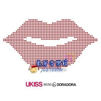 【象牙音樂】韓國人氣團體 -- U-Kiss Mini Album Vol. 6 - DORADORA