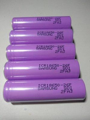 三星 SAMSUNG 18650 凸頭 鋰電池 USB 風扇 電池 3.7V 2600mA