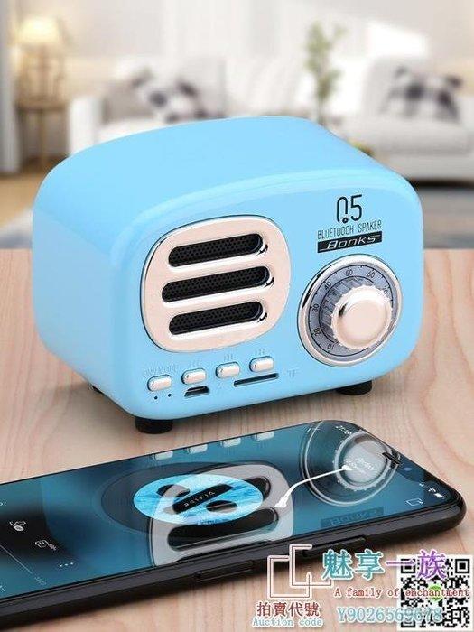 藍芽音響Bonks Q5無線藍芽音箱家用超重低音炮手機收款戶外迷你小音響鋼炮  全館免運