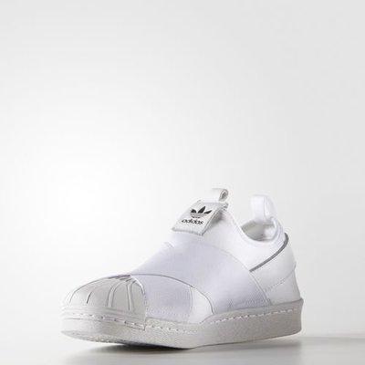 (預購商品) adidas originals superstar slip on 繃帶便鞋