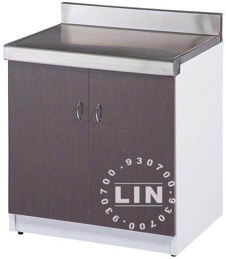【品特優家具倉儲】R225-04流理台平檯雙開門-塑鋼