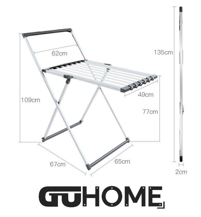 GUhome 抗UV塑料 輕薄 落地 折疊 晾衣架 簡易 小型 嬰兒 家用 陽台 涼掛 衣服 鋁合金 室內 曬衣架子