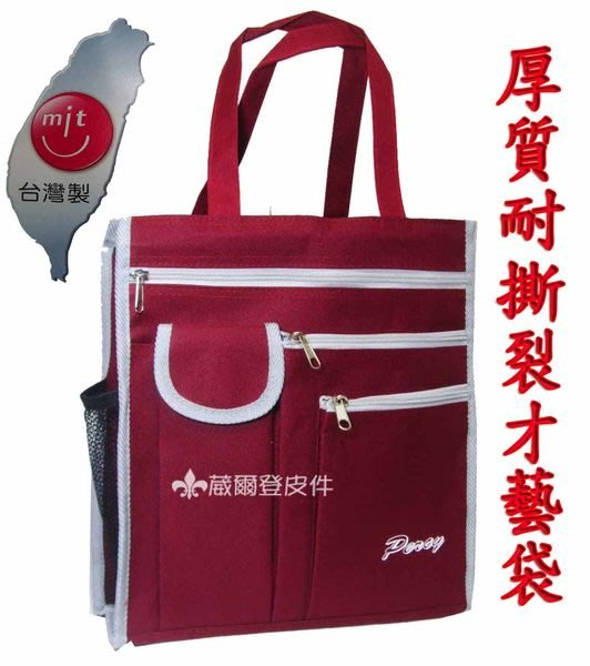【葳爾登】PERCY便當袋手提袋補習袋文具袋購物袋小學生書包【厚質耐撕裂】PP才藝袋紅色