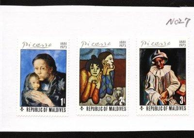 O(∩_∩)O~馬爾地夫新票---1973年---世界著名藝術名畫---3 枚---外票N027