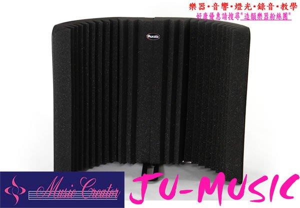 造韻樂器音響- JU-MUSIC - AURALEX MudGuard 電容式 麥克風 防串音 防反射 遮罩 防反射音遮罩