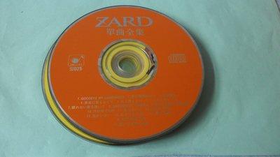 紫色小館9-5-------ZARD單曲全集