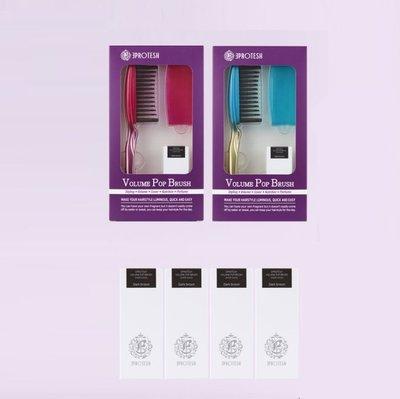 韓國 EPROTESH 免插電 行動 快捲梳 遮白 髮蠟 梳子