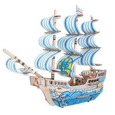 新風小鋪-帆船模型拼裝木質diy手工制作仿真3d立體拼圖輪船艦玩具一帆風順