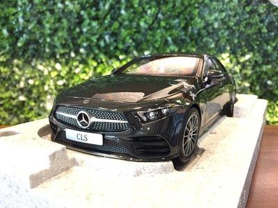 1/18 Norev Mercedes-Benz CLS-Class C257 Grey Metallic【MGM】