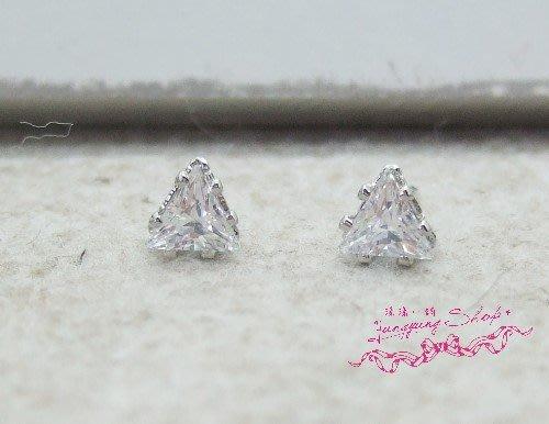 *。漾漾小舖*。典雅有氣質雕工不錯三角形鋯石鋼針式耳環【A2569】☆°不易過敏