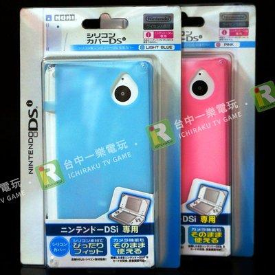 【3DS 周邊】HORI 原廠 DSi 主機 矽膠套 果凍套 保護套 任天堂【台中一樂電玩】